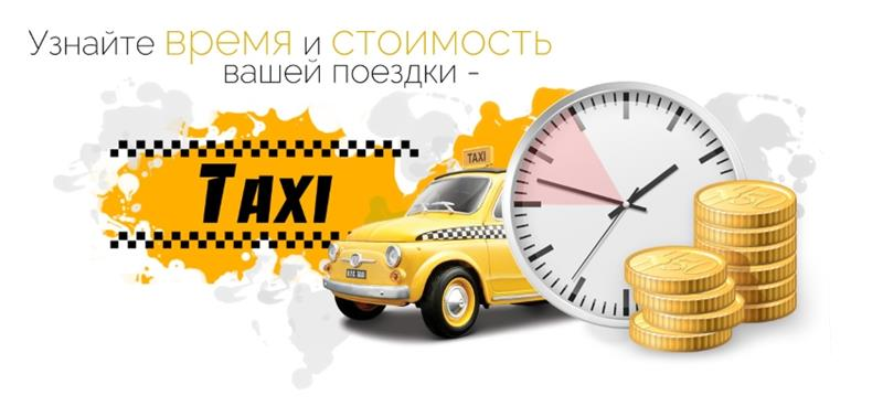 taxi-online